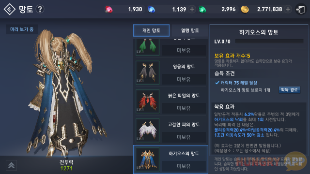 수정됨_Screenshot_2018-01-09-11-56-49.png