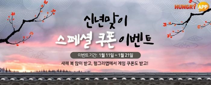 event_top_banner.jpg