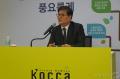 """[취재] 한콘진 김영준 신임원장, """"누구나, 콘텐츠로 일상을 풍요롭게"""""""
