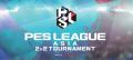 [유니아나] PES LEAGUE ASIA 2v2 TOURNAMENT, 한국 선수들 참가