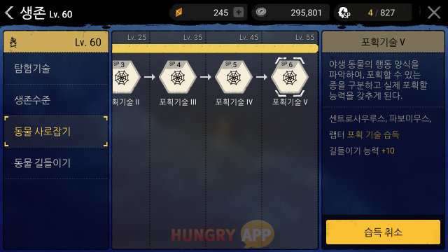 수정됨_Screenshot_2018-02-07-13-39-30.png