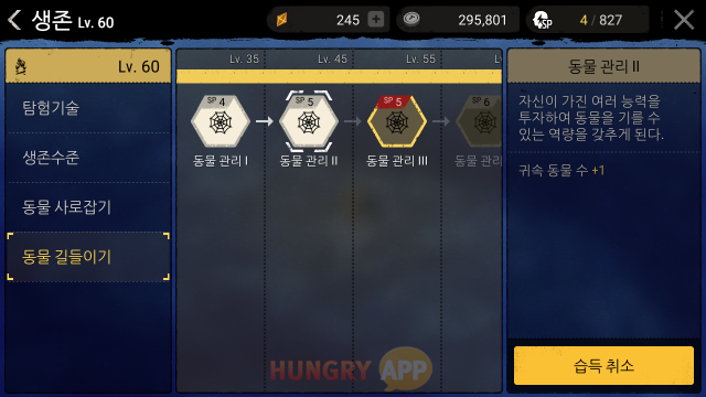 수정됨_Screenshot_2018-02-07-13-39-35.png