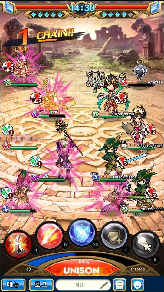 guild_battle.jpg