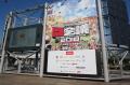 [토카이기] 일본 최대 e스포츠 게임쇼 'JAEPO X 토카이기 2018' 성료