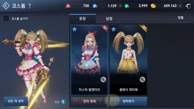 수정됨_8.png