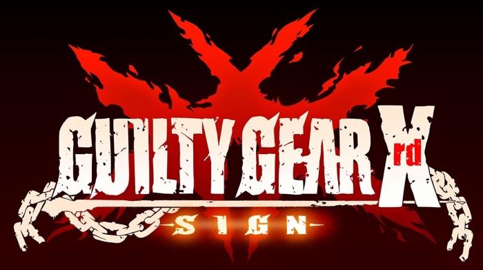 guiltygear-xrd-logo.jpg