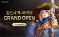[순위] 2월 4주 헝그리앱 모바일 게임순위, '검은사막 모바일' 1위 달성