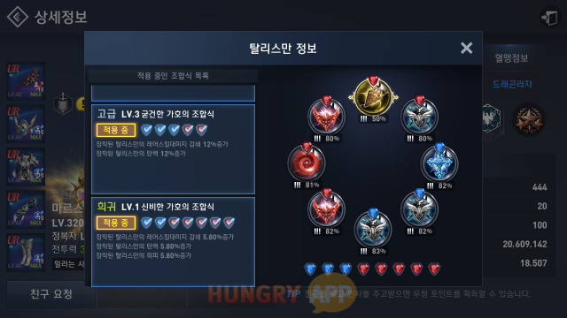 수정됨_Screenshot_2018-03-09-17-11-12.png