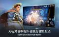 [순위] 3월 1주 헝그리앱 모바일 게임 순위, '검은사막 모바일' 2주 연속 1위