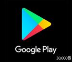 구글_기프트카드.png