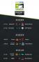 [MBC스포츠플러스] 3월 19일부터 오버워치 컨텐더스 코리아 개막