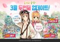 [플레로게임즈] '에브리타운 for Kakao' 20일 봄맞이 업데이트 예정