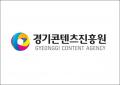 [경콘진] 경기도, VR게임 페스티벌 3월 24일 개최