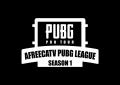 [아프리카TV] APL 시즌1 프로투어 오픈 슬롯 예선 참가자 모집
