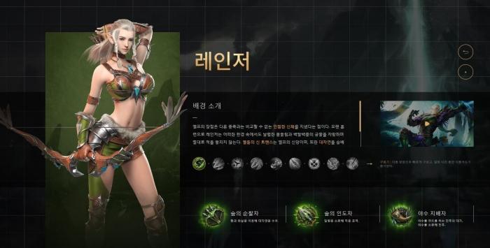 이터널라이트_모바일_MMORPG__(10).jpg