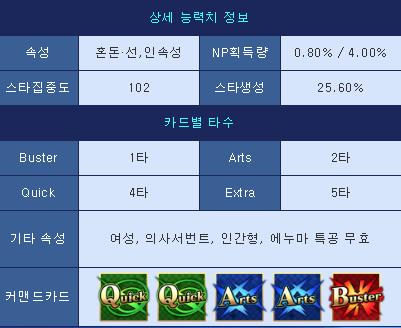 특공무효.png