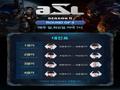 [아프리카TV] 22일부터 올레 tv 아프리카TV 스타리그 8강 체제 돌입