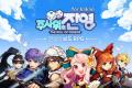 [순위] 4월 3주 헝그리앱 모바일 게임 순위, 보드게임의 반란! 주사위의 잔영 1위!