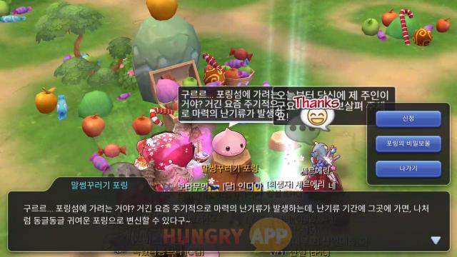 수정됨_1.png