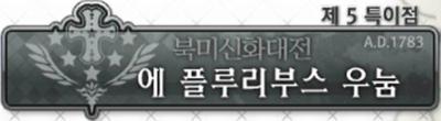 크기변환_screenshot_2018-05-01-20-59-23.png