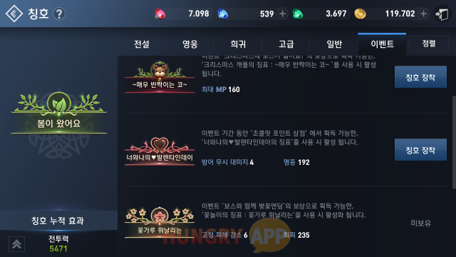 수정됨_Screenshot_2018-05-03-17-12-17.png