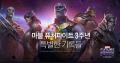 [순위] 4월 5주 헝그리앱 모바일 게임 순위, 마블 퓨쳐파이트 2주 연속 1위