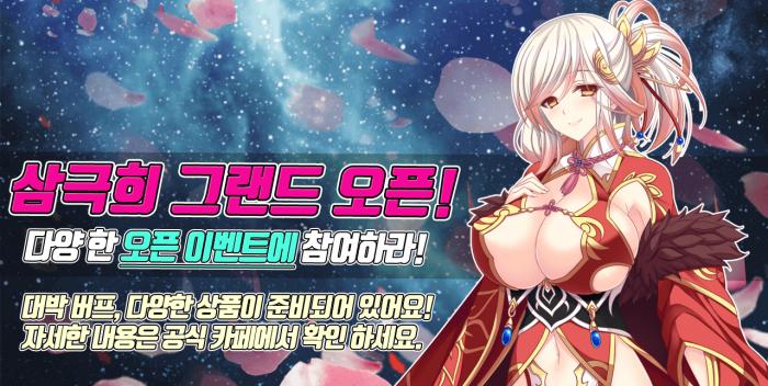 크기변환_팝업배너1(1280x640).png