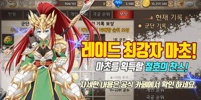 크기변환_팝업배너3(1280x640).png