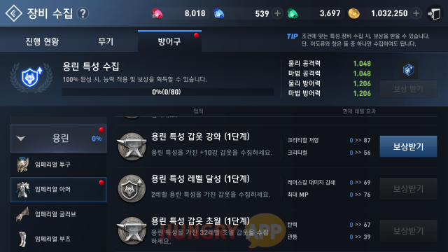 수정됨_Screenshot_2018-05-16-16-45-14.png