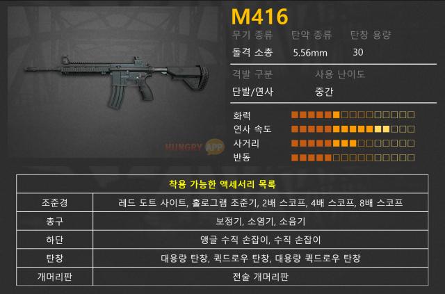 수정됨_M41.png
