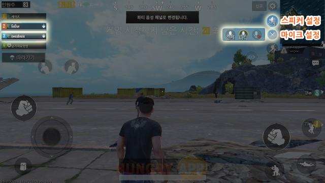 수정됨_3 마이크.png