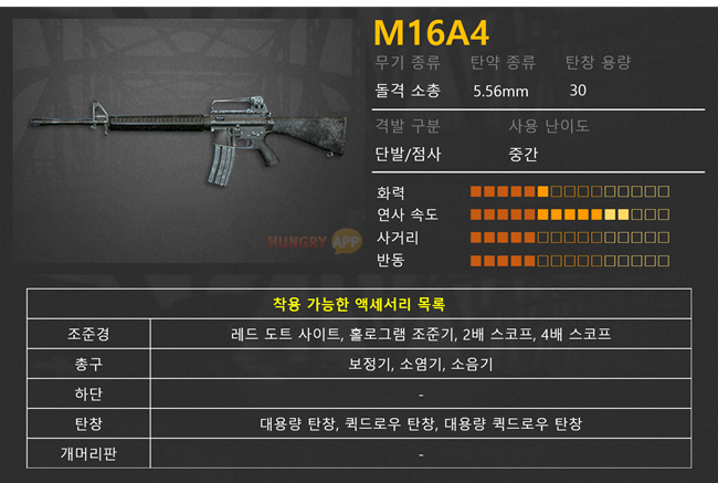 M161.png