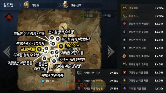 고룡2.png
