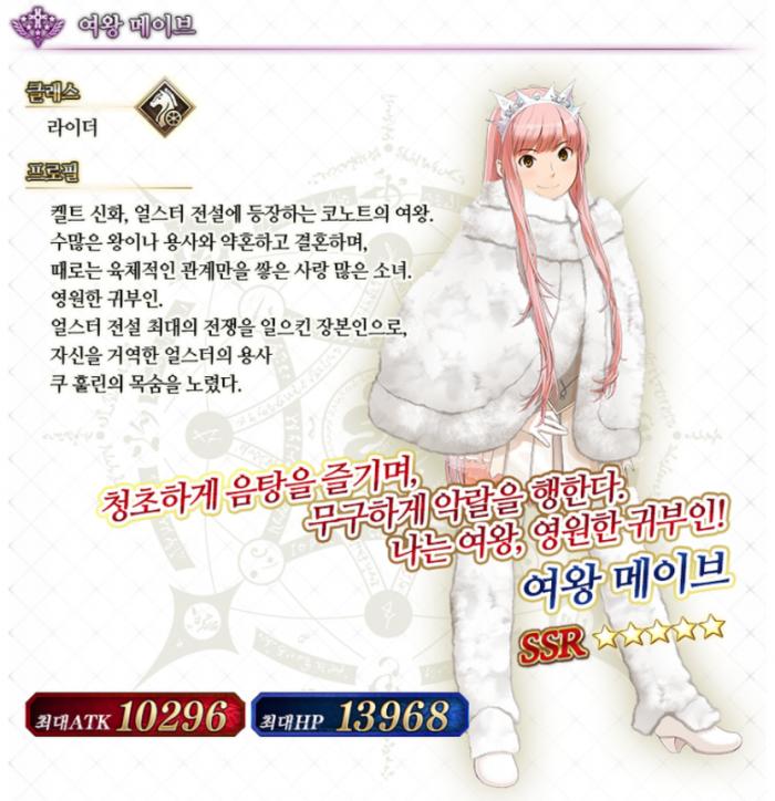 메이브소개.png