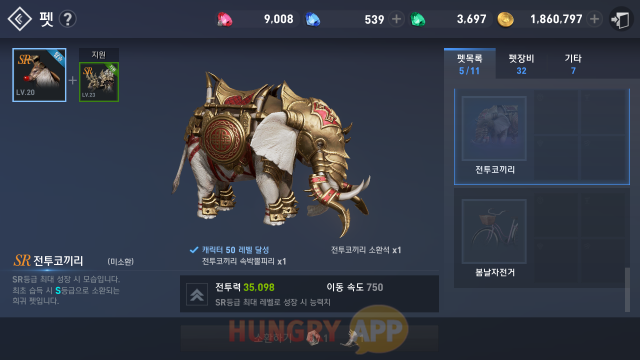 수정됨_Screenshot_2018-06-08-11-31-43.png