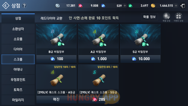 수정됨_Screenshot_2018-06-08-17-28-37.png