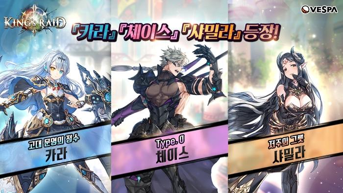 10) 신규 영웅 3종 업데이트.jpg