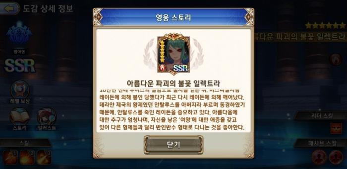 KakaoTalk_20180612_163837070.jpg