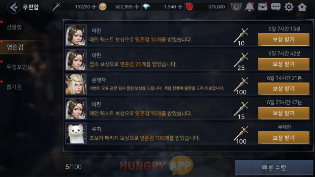 수정됨_6.png