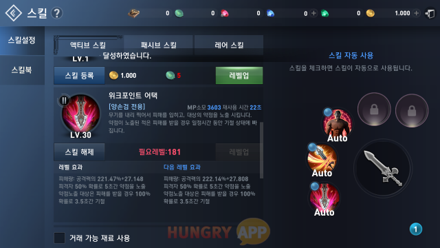 수정됨_3.png