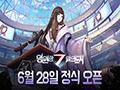 [순위] 7월 1주 헝그리앱 모바일 게임 순위, '영원한 7일의 도시' 질주