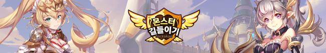 공지_하단_배너 (2).png