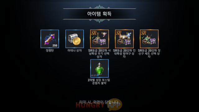 수정됨_Screenshot_2018-07-12-13-42-04.png