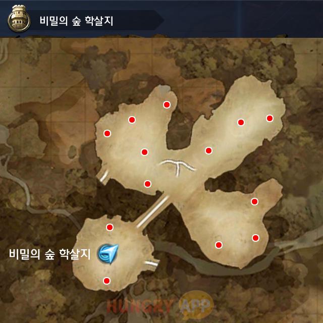 13 학살지.png