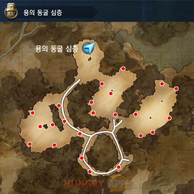 16 용의 동굴 심층.png