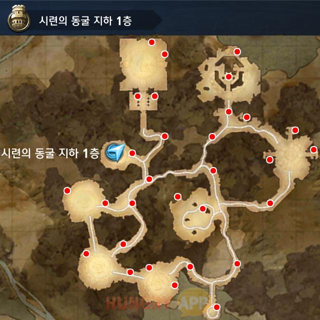 17 시련의 동굴 1층.png