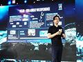 'VR/AR 글로벌 개발자 포럼 (GDF 2018)', VR-e스포츠 세션 포럼 진행