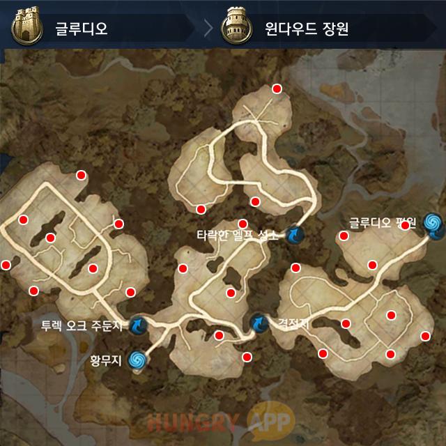 3 윈다우드 장원2.png