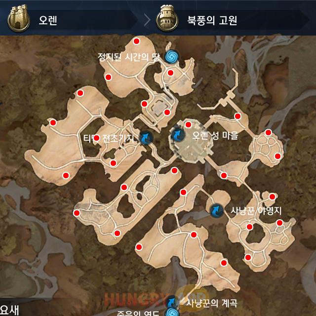 13 북풍의고원.png