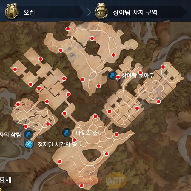 15 상아탑 자치 구역.png